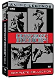 Cowboy Bebop Remix: The Complete Collection (Anime Legends)