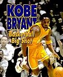 Kobe Bryant, Jeff Savage, 0822598604