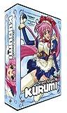 Steel Angel Kurumi - Complete Collection