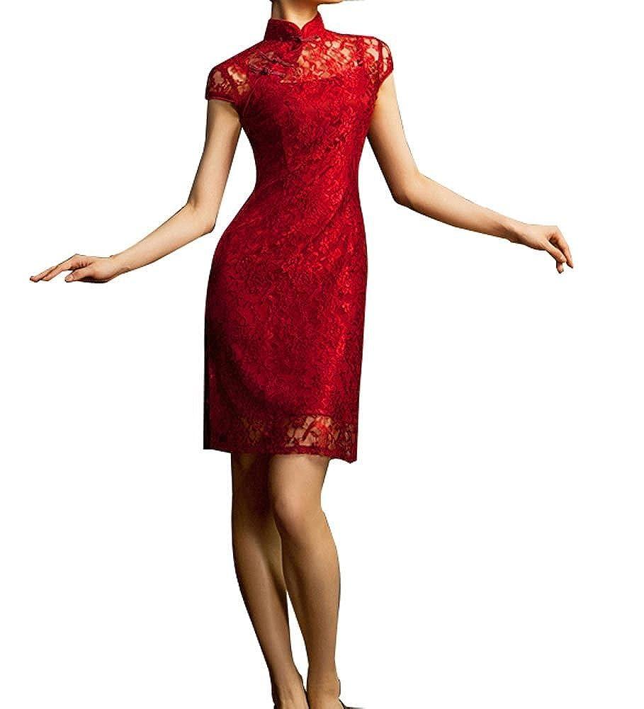 Chinesisches Kleid Qipao Modernes Schickes Cocktailkleid und Vintage ...
