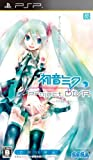 Sega Miku Hatsune Project Diva- PSP- NEW [Japan Import]
