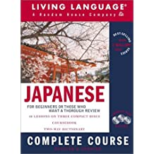 Japanese Complete Course: Basic-Intermediate, Compact Disc Edition