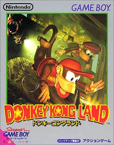 Donkey Kong Land [Japan - Land Donkey Boy Kong Game