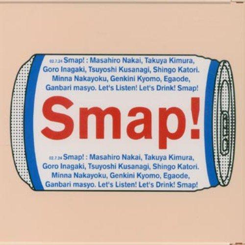 SMAP 015 / Drink ! Smap !