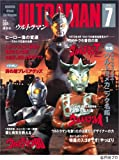 Official File Magazine ULTRAMAN Vol.7 Ultraman Taro / Ultraman Leo / Ultraman 80 (2005) ISBN: 4063671763 [Japanese Import]