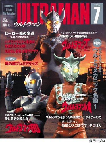 Official File Magazine ULTRAMAN Vol.7 Ultraman Taro / Ultraman Leo / Ultraman 80 (2005) ISBN: 4063671763 [Japanese Import]