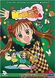 Kodocha, Vol. 9: Fixing Friends