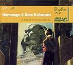 オリジナル曲|Umm Kulthum