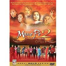 Mano Po 2 - Philippines Filipino Tagalog DVD Movie by Susan Roces