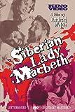 Siberian Lady Macbeth (English Subtitled)