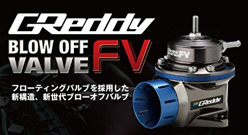 Greddy Bov Kit - 1