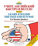 Learn English the Fast and Fun Way, Thomas R. Beyer, 0764193007
