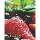 Berries: Sweet & Savory Recipes