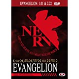 Evangelion 1.01 You Are (Not) Alone + Evangelion 2.22 You Can (Not) Advance