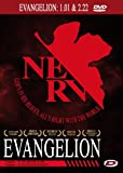 Evangelion 1.01 You Are (Not) Alone + Evangelion 2.22 You Can (Not) Advance [Édition NERV]