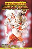 img - for Urotsukidoji - Book 4: The Demon Hungers (Urotsukidoji: Legend of the Overfiend) book / textbook / text book