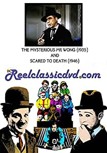 THE BELA LUGOSI DOUBLE FEATURE: The Mysterious Mr. Wong and Scared to Death