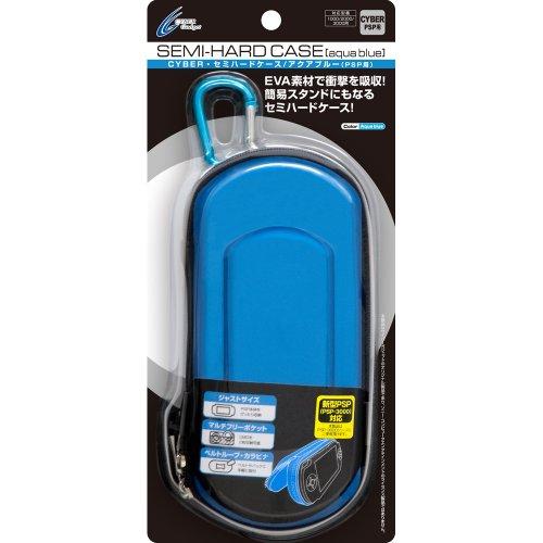 PSP Semi-Hard Case Aqua Blue by Cyber Gadget