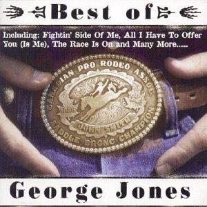 Best of Jones trend rank George Challenge the lowest price of Japan