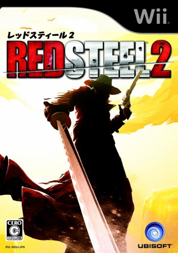 Red Steel 2 [Japan Import]