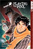 img - for Kindaichi Case Files, The Playing the Fool book / textbook / text book