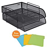 2 Trays Printer - 2 Tier Paper Letter Tray Desk Organizer with Bottom Support Frame Stackable Desktop File Document Organizer Metal Mesh Collection Office Desk Accessories with 3Pcs File Folders,Vertical Black