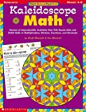 Math, Cindi Mitchell and Jim Mitchell, 0439086752