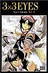 3x3 Eyes, tome 1 par Takada