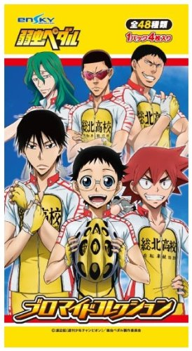 Yowamushi pedal Bromide collection BOX by Ensky