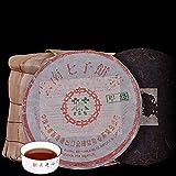 Pu'er tea, tea, old tea, Pu'er, cooked tea, tea, seven cakes, tea, 2003 [Chinese tea, custom grade A, green Yinpu, cooked tea] Yunnan dry warehouse, stored in the ground, aroma, mellow and mellow [Yun