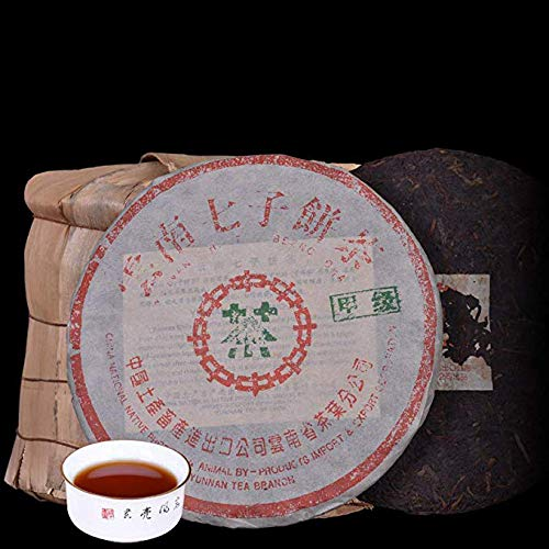 Pu'er tea, tea, old tea, Pu'er, cooked tea, tea, seven cakes, tea, 2003 [Chinese tea, custom grade A, green Yinpu, cooked tea] Yunnan dry warehouse, stored in the ground, aroma, mellow and mellow [Yun by NanJie (Image #7)
