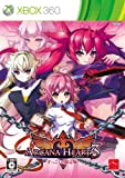 Arcana Heart 3 [Suggoi! Limited Edition] [Japan Import] by AQ INTERACTIVE