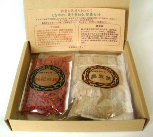 [Senior Citizen's Day gift] forever supple and healthy gift set [wolfberry (Goji berries) and black bean tea] [grandpa grandma elderly] by Health tea gallery