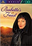 Babette's Feast by MGM (Video & DVD)