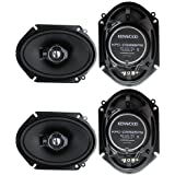 Kenwood 1 X 4 new kenwood kfc-c6895ps 6x8 720 watt 3-way car audio coaxial speakers stereo