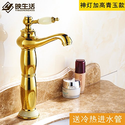 6 LHbox Basin Mixer Tap The High European faucet sink hot and cold Green Jade Marble Sinks Faucets full copper golden Dragon Head Extension, deluxe redation plus high-Wong Yuk)