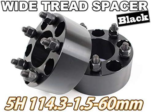 ワイドトレッドスペーサー 5H 2枚組 PCD114.3-1.5 60mm (黒)