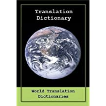 TRANSLATION DICTIONARY - English to French and French to English (DICTIONNAIRE DE TRADUCTION - anglais vers le français et français-anglais) Updated