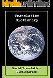 TRANSLATION DICTIONARY - English to French and French to English (DICTIONNAIRE DE TRADUCTION - anglais vers le français et français-anglais) Updated