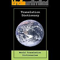 TRANSLATION DICTIONARY - English to Spanish and Spanish to English (Diccionario de traducción - Inglés al Español y Español a Inglés)