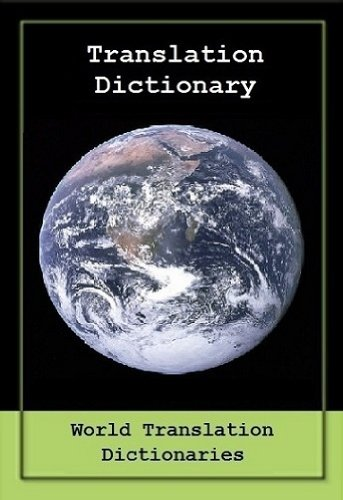 Translation dictionary english to african afrikaans and african translation dictionary english to african afrikaans and african afrikaans to english uit engels in fandeluxe Gallery