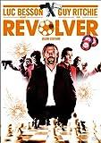 リボルバー [DVD]