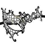 CIShop Mono-eye Laser Cut Metal Venetian Masquerade Mask Halloween Cosplay