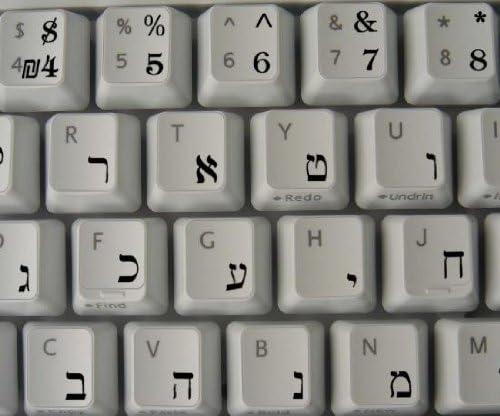HEBREW KEYBOARD STICKER WITH BLACK LETTERING TRANSPARENT BACKGROUND