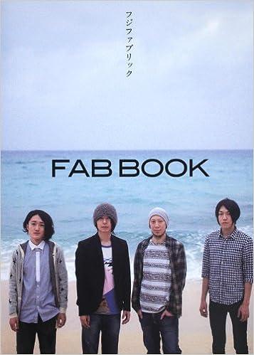 FAB BOOK―フジファブリック   フ...