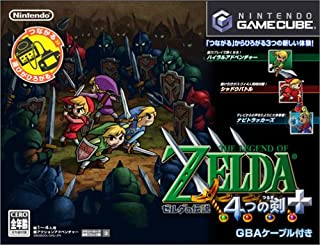 The Legend of Zelda: The Four Swords [Japan Import] (B0001BTUIG) | Amazon price tracker / tracking, Amazon price history charts, Amazon price watches, Amazon price drop alerts