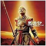 Saiyuki by Soundtrack (2007-07-31)