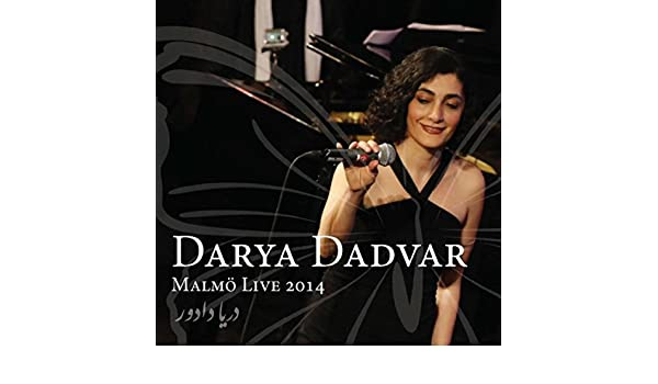 Download song sarzamine man by darya dadvar in golchin | wikiseda.