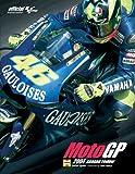 The Moto GP 2004 Season Review