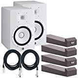 Pair of Yamaha HS8W Powered Studio Monitors (White) w/ MoPads and Cables
